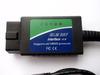 ELM327 OBDII USB Reader